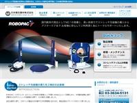 日本梱包資材
